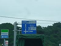 2012082922