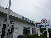 2012082925