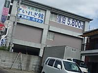 2012083003