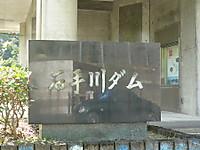 2012083025