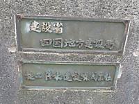 2012083027