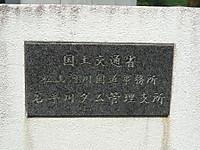 2012083031