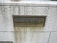 2012083032