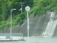 2012083040