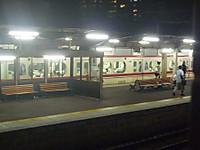 2012083086