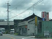 2012090114