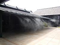 2012090130