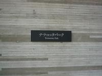 2012090139