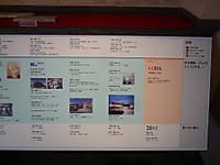 2012090150
