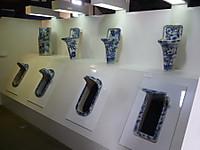 2012090208