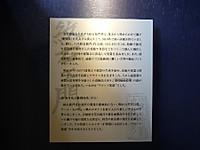 2012090210