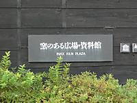 2012090220
