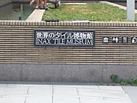 2012090221