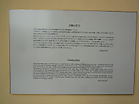 2012090234
