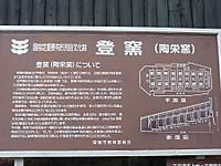 2012090316