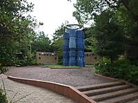 2012090325