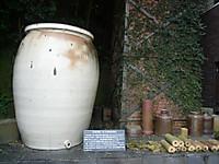 2012090327