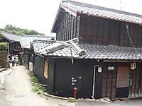 2012090330