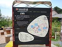 2012090332