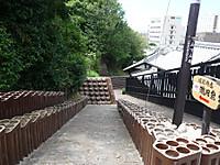 2012090336