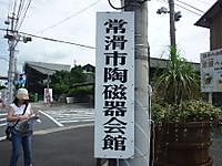 2012090350