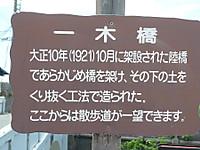 2012090352