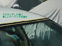 2012101704