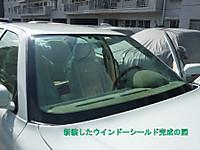 2012101705