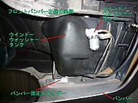 2012103112