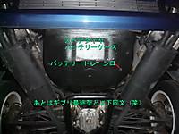2012110102
