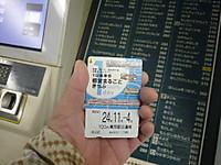 2012110503_2