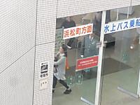 2012110523