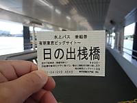 2012110524