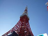 2012110532