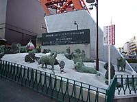 2012110533