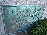 2012110535