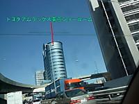 2012110815