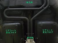 2012120304
