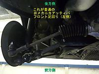 2012120309