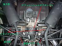 2012121203