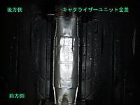 2012121206