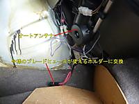 2013010704