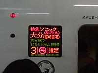 2012011608
