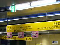 2013022505_4