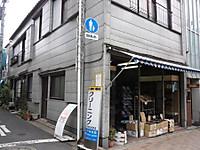 2013030419